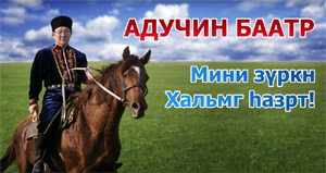 Hero of Kalmykia