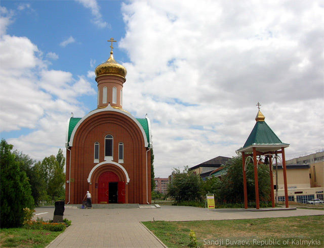 The Chapel of St. Sergius of Radonezh