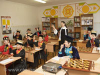 World chess champion in Elista, Kalmykia