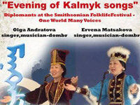 Evening of Kalmyk Songs