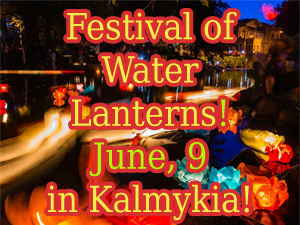 Festival of Water Lanterns