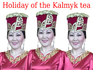 Holiday of the Kalmyk Tea