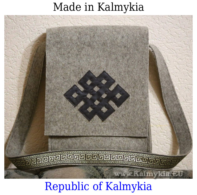 Made in Kalmykia