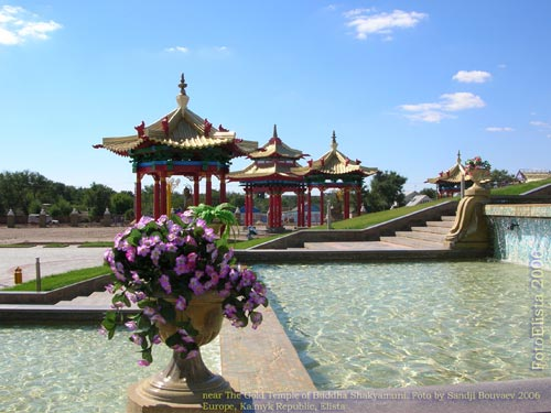 Wallpapers Kalmykia