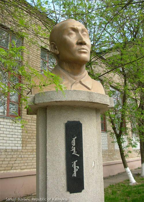 Nomto Ochirov