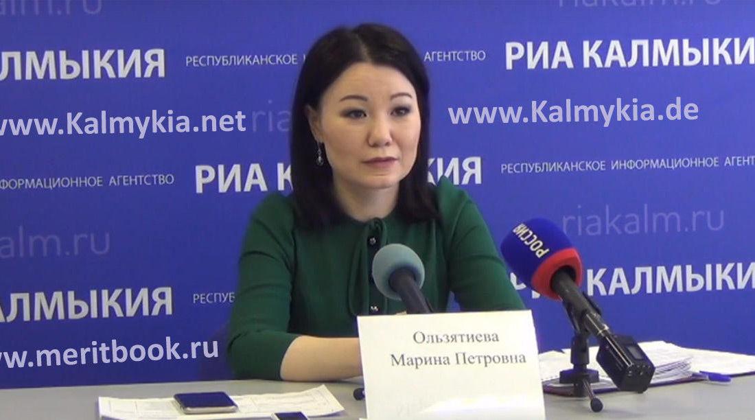 Marina Olzyatieva