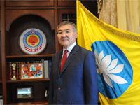 Head of Republic of Kalmykia