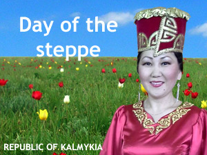 Day of the steppe