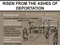 Risen from the ashes of deportation