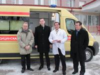 Shell Kalmykia