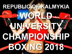 World University Championship Boxing 2018